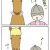 馬は草以外の食べ物も好きなのかどうか