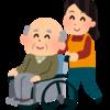 介護老人保健施設【実例:長期間入所させて頂いてます!】