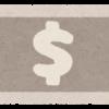 期間工投資家ドラキがFXで2度1ヶ月で資産を100倍にした方法とは!ドラキの投資戦略、投資手法を大公開!