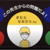 """札幌市青少年科学館で開催された「クイズ!科学""""大""""実験 The・MOVIE」の動画が公開されています"""