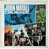 この人の、この1枚『ジョン・メイオール & ブルースブレイカーズ(John Mayall & The Bluesbreakers)/革命(Crusade)』
