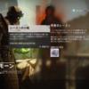【Destiny2】「死者の祭り」勝利の道のり「素晴らしい笑顔」達成・完了方法