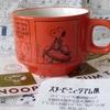 ハードな一週間が終わり、ようやくスヌーピーマグカップを使う幸せな土曜日。