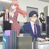 ヲタ恋 アニメ『ヲタクに恋は難しい』映画化されたのでアニメ見てみた感想( ・∇・)