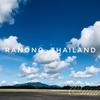 タイの温泉町「ラノーン」への旅:温泉巡り&パヤム島のビーチでリラックス!