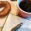 コーヒーとマインドフルネス