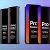 「iPhone 12 Pro」にProMotionディスプレイ搭載か、Face IDやカメラ性能向上も