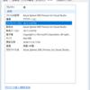Azure Sphere SDK 18.11をインストール