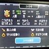 【ネタバレ】レトロRPG風ドラゴンシンカープレイ日記4【3DS】
