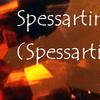 スペサルティン(スペサータイト)ガーネット:Spessartine Garnet / Spessartite Garnet
