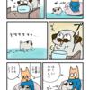 【犬漫画】膝が定位置なの