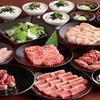 【オススメ5店】米子市(鳥取)にある焼肉が人気のお店