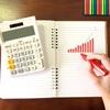 育休中に勉強するなら「ビジネス会計検定試験®」