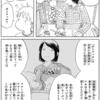 【雑想】「群論における群はポケモン」?