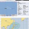 【台風の卵】気象庁の予想では24時間以内に南東の熱帯低気圧(TS14W)が台風15号『ファクサイ』に変わる見込み!米軍の予想では『強い』勢力まで発達して東海地方を直撃か!?日本の南には台風16号の卵も!