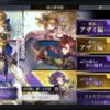 【アナデン】続・ふたりの騎士と祈りの魔剣ガチャ10連引いてみた!
