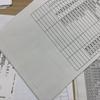 クエスト:書類作成の手伝い