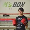 絶頂期からの転向、まさかの引退。「もう終わった…」しかし、そこからが始まりだった。――初代日本女子プロボクシングバンタム級王者・吉田実代の仕事論