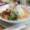 台湾厨房 FORMOSA の麻辣担担まぜ麺@札幌