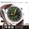 セイコー メカニカル メンズ腕時計 SARB017を通販で予約ができるお店