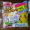 値引き 【第一パン ポケモンパン ミニ蒸しケーキ はちみつ】