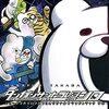 最原終一と神殺しの物語「ニューダンガンロンパV3」キャラ語り03