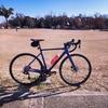Bike Ride - 2021/01/09