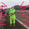 篠山ABCマラソン外伝:応援者はランナーから勇気をもらいます。ひねくれもののパンダ君がくれた、へそ曲がりなエールに、ガチャピンは涙するのでした。