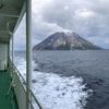 三島村の硫黄島(薩摩硫黄島)は船から見るだけでも映える!!