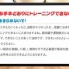【一週間】リングフィットアドベンチャー縛りプレイ企画第二段【MAX負荷30キツすぎ!】