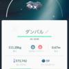 【ポケモンGO】ダンバルデーの反省