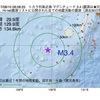 2017年08月10日 06時58分 トカラ列島近海でM3.4の地震