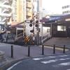 京電を語る72…駅構内踏み切り