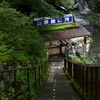 日原鍾乳洞 東京都内で涼を楽しめます!