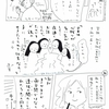 ずぶの学校新聞 no.27