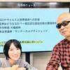田中秀臣の最新経済ニュース(2020年2月号)in schoo:新型コロナウィルスと消費増税で日本経済大波乱