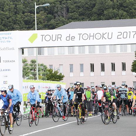 自転車に乗って復興支援!?「ツール・ド・東北 2017」開催