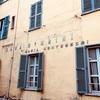 【イタリア】モンテッソーリがつくった世界初の子どもの家に行ってきた話