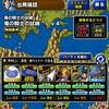 level.291【ウェイト140以下・討伐パーティー】竜の騎士の試練レベル4攻略