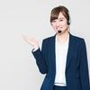 音声入力のまとめ(iPhoneとGoogleドキュメントだけ!)