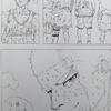 漫画(『スラムダンク』)の模写始めました。