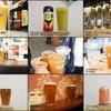 2018年最も印象に残ったビール9杯