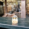 雪のダルマ寺、勝尾寺