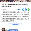 ドームの芝に映える顔 男闘呼背番号56 弾丸アーチをスタンドへ ソレぶち込め寿希也!!!!!!!