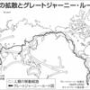 (8)日本に到達した現生人類
