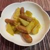 チンして炒めるだけの簡単調理☆じゃがウインナーのハニーマスタード☆韓国食品【レシピ】
