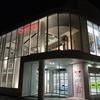 日本最北の映画館は上質だった