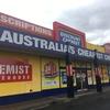 オーストラリアで日用品を安く買うならここ!CHEMIST WAREHOUSE