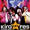 Kiramuneの公式YouTubeチャンネルでキラフェス・MV映像を期間限定公開!