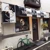 関内駅から3分、昼からうまいクラフトビールを飲むんだったらここ。